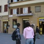 Ispred_hotela